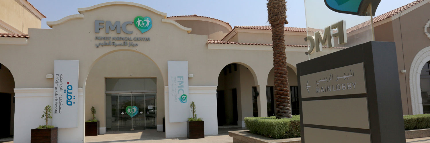 Welcome to KAEC Family Medical Center